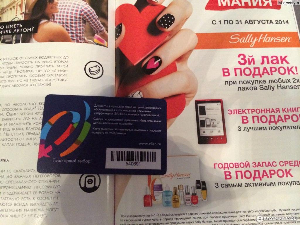 Алексеевская магазин косметики