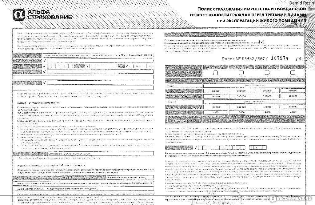 почта банк кредит наличными условия кредитования калькулятор челябинск