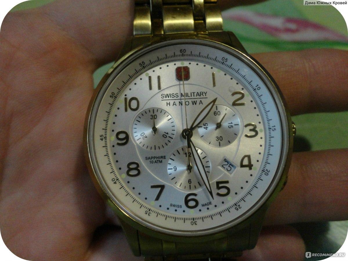 3761fd867916 Мужские наручные кварцевые часы SWISS MILITARY Hanowa 06-5187 фото