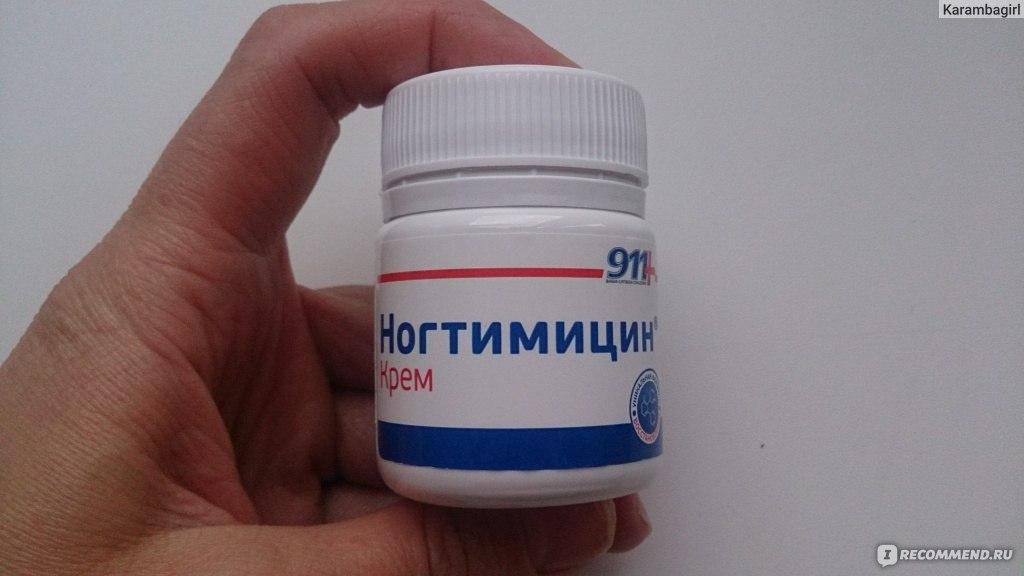 Ногтимицин Инструкция По Применению Цена Отзывы Украина - фото 9