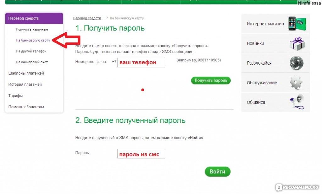 как перевести деньги с webmoney на яндекс деньги без аттестата целевой кредит альфа банк