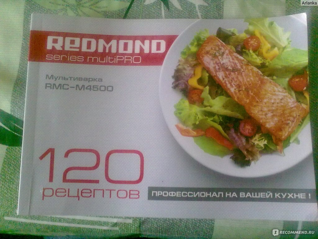 Вторые блюда в мультиварке редмонд рецепты