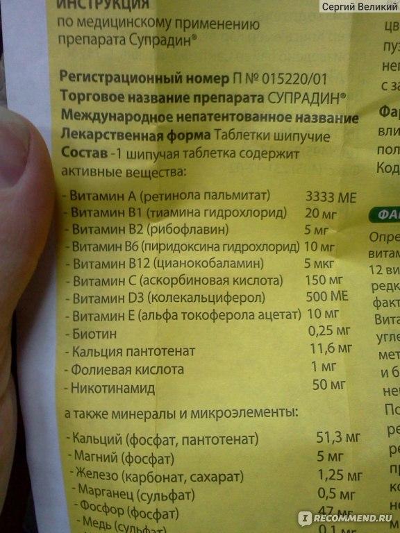 препарат энерджи цена в аптеках