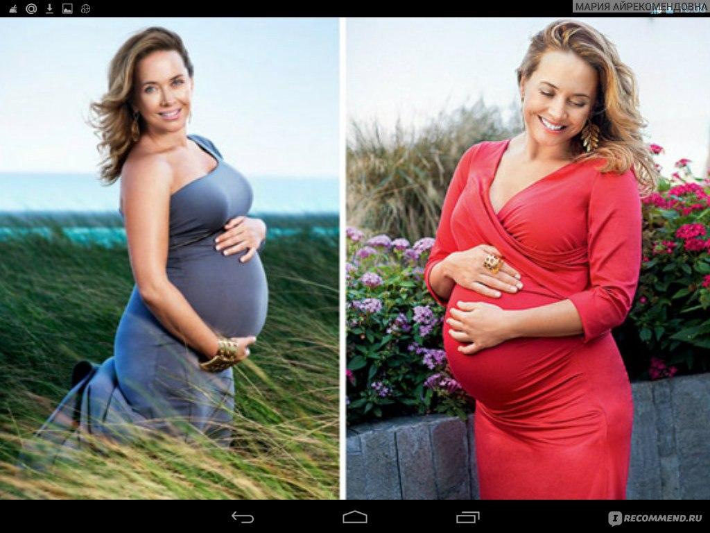 Фото беременных животиков звезд россии