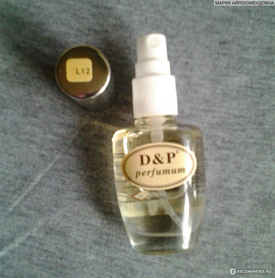 Dp Perfumum что то новое на российском рынке турецко