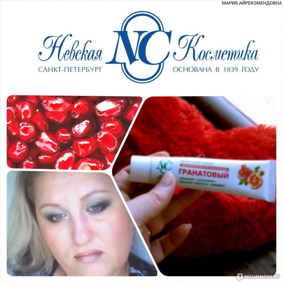 Крем для очень сухой и чувствительной кожи лица: средства при очень высокой сухости кожи, склонной к покраснениям, отзывы рекомендации