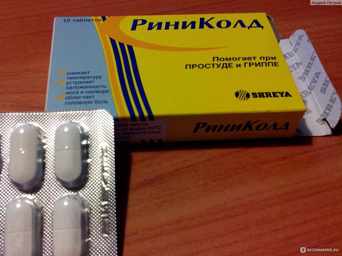 Какие лекарства вам помогли от простатита