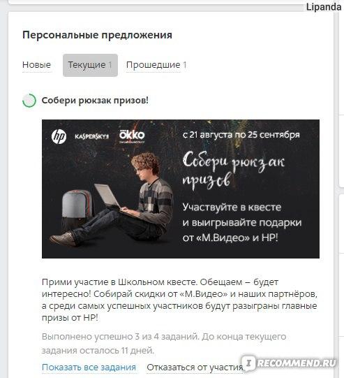 Авиабилеты в кредит или рассрочку онлайн