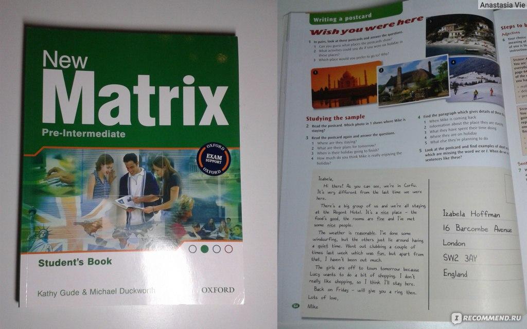 гдз по английскому языку 7 класс matrix 7