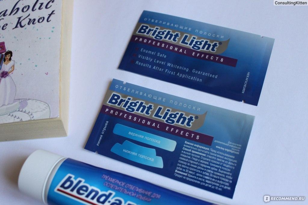 Отбеливание зубов в страховке