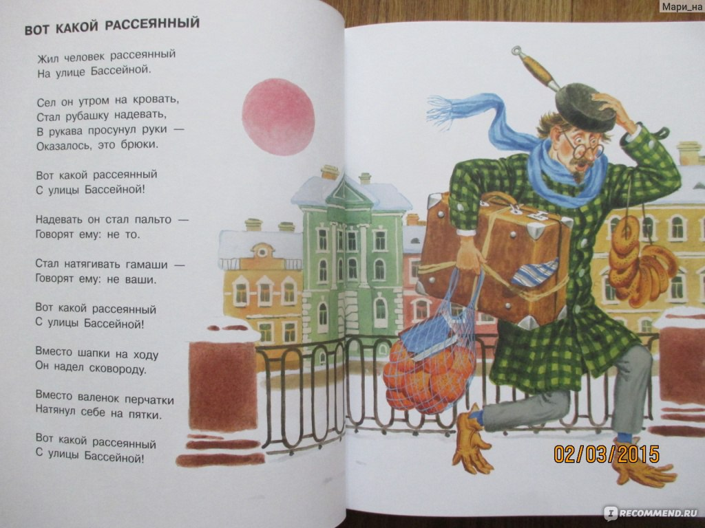 Приключения Чиполлино  читать сказку онлайн  Родари