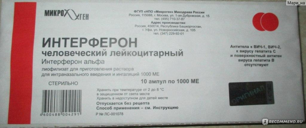 дешевое лекарство от паразитов