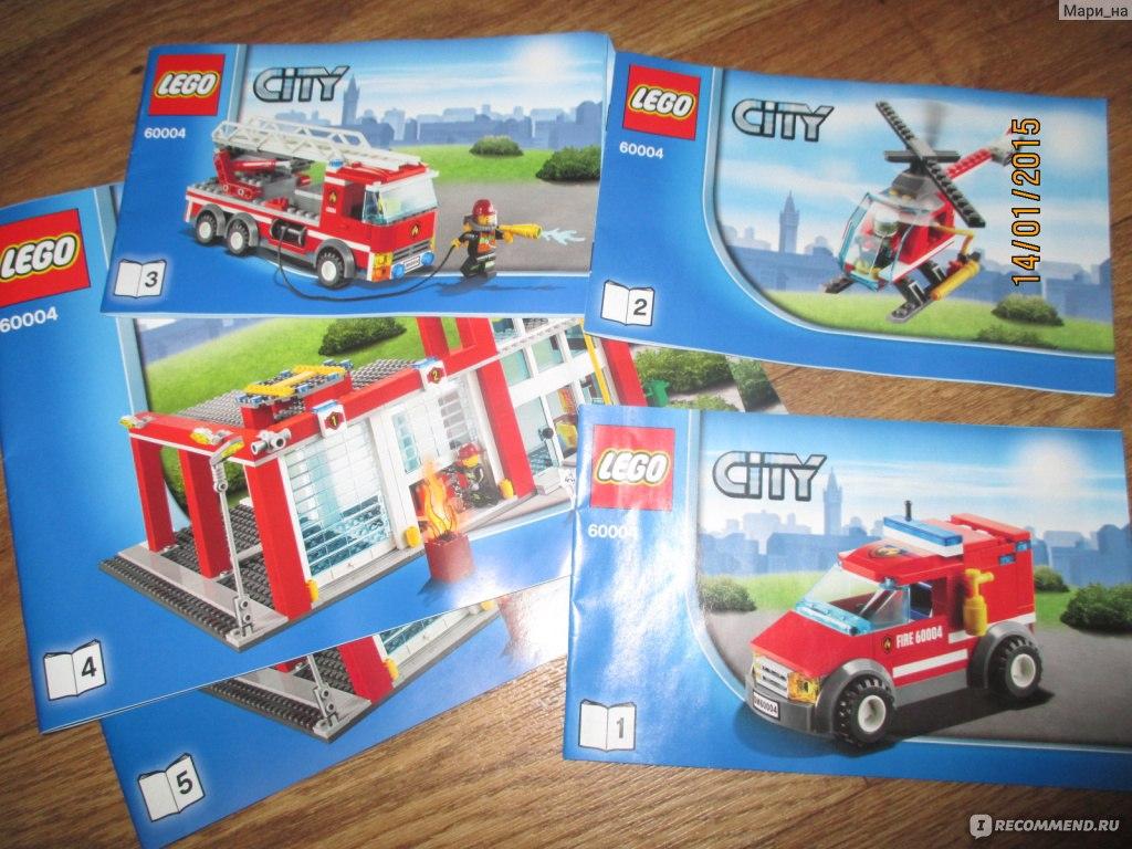 инструкция к легосити пожарная машина