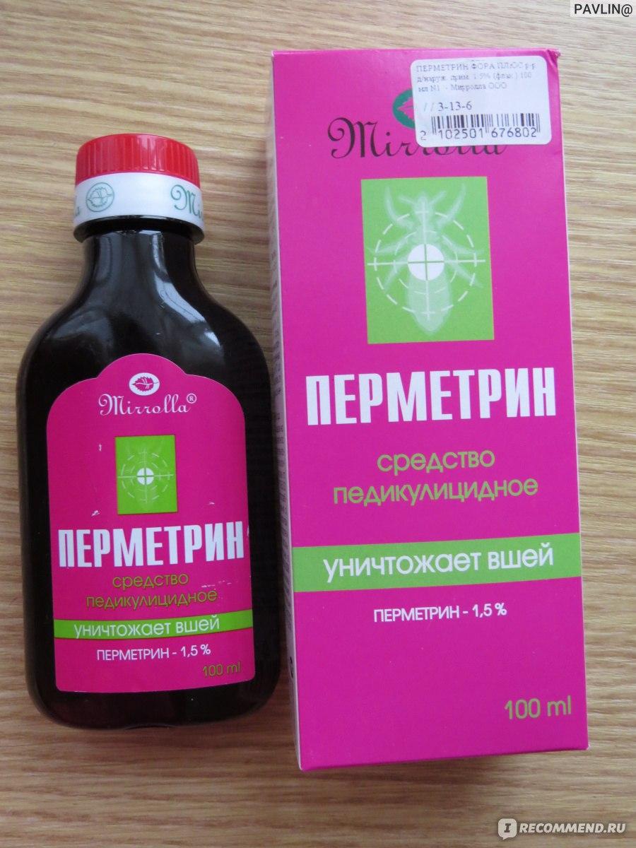 Мирролла перметрин ср во педикулицидное 100мл