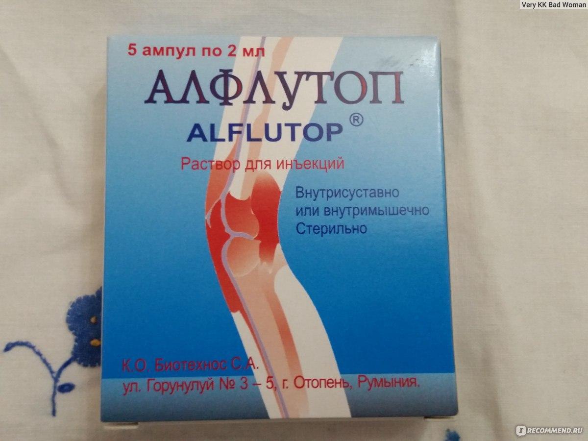 Алфлутоп при простатите простатит молоко