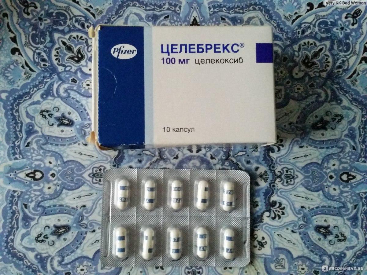 Сильные обезболивающий препарат при болях в позвоночнике