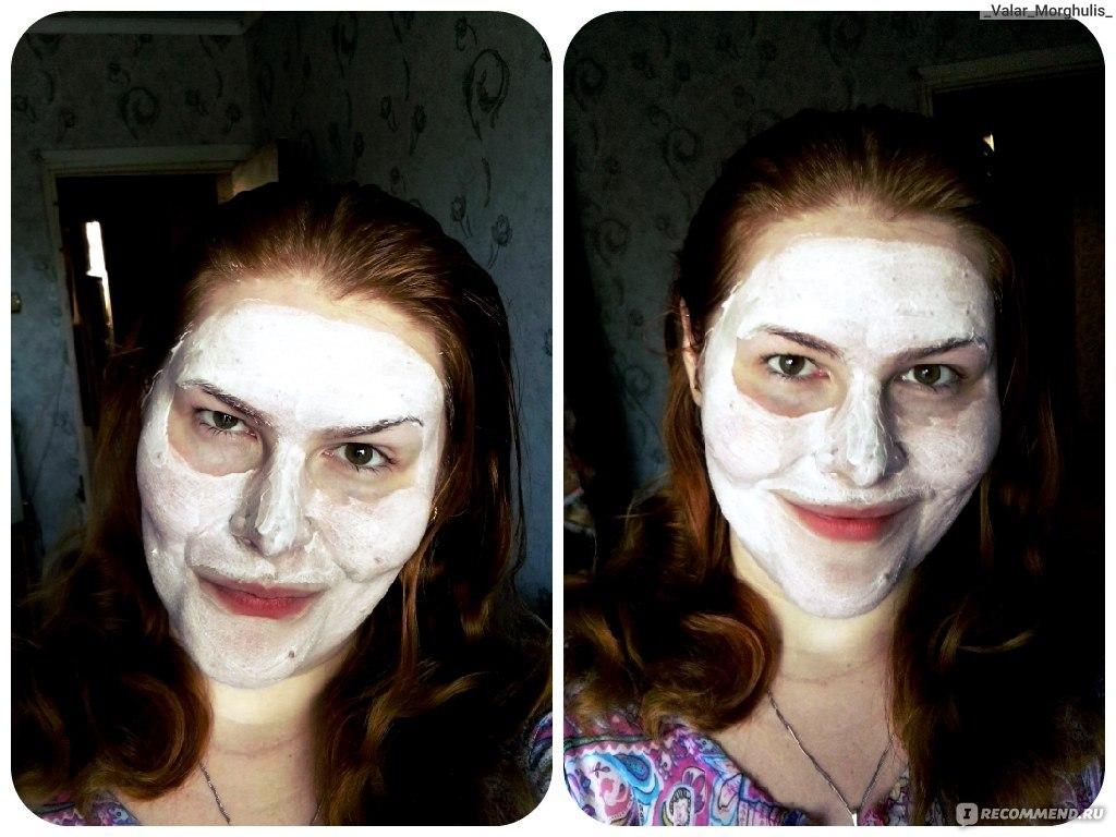 отбеливающая маска белита витэкс