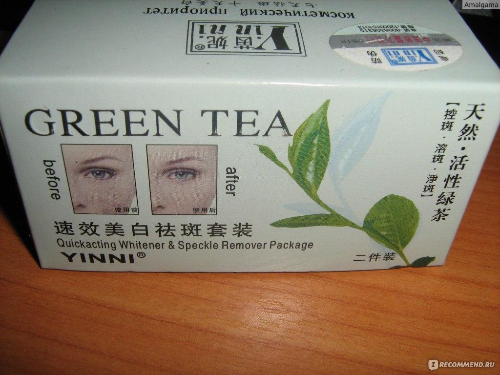 Китайская косметика отбеливаю