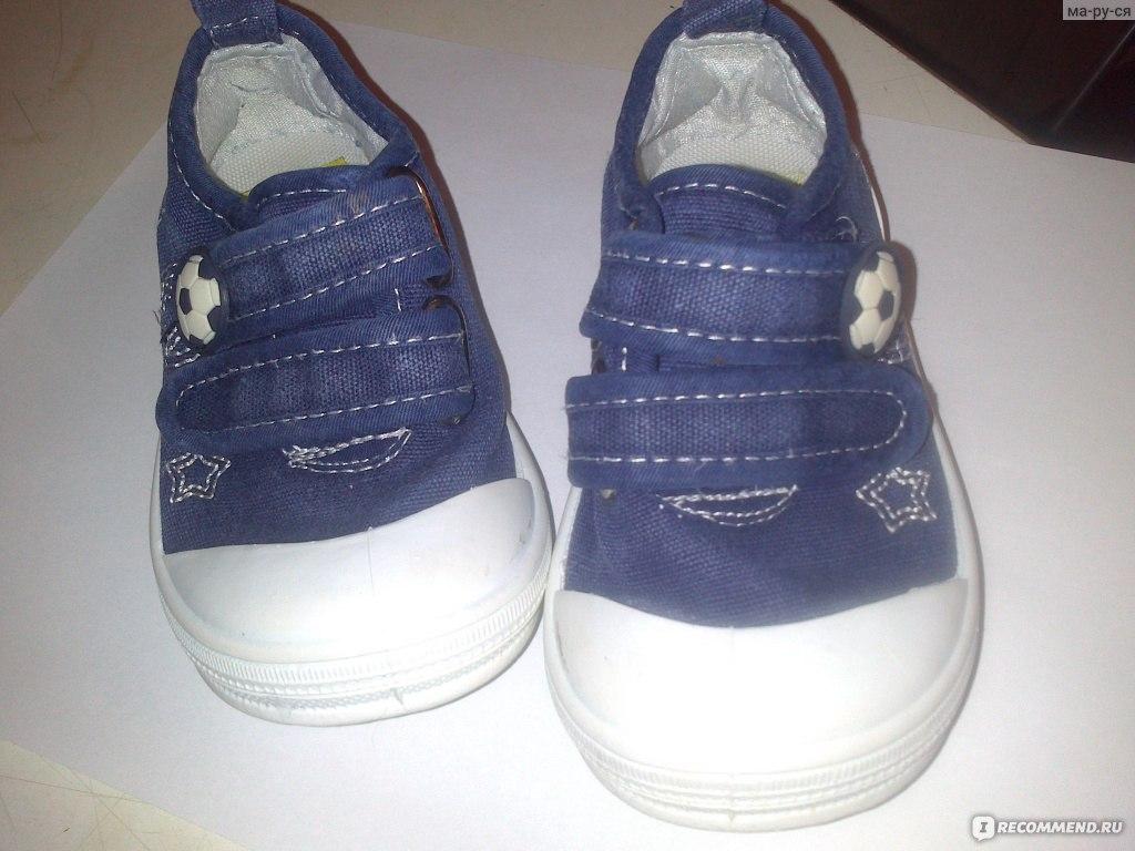 Детская обувь оптом от производителя по всей России