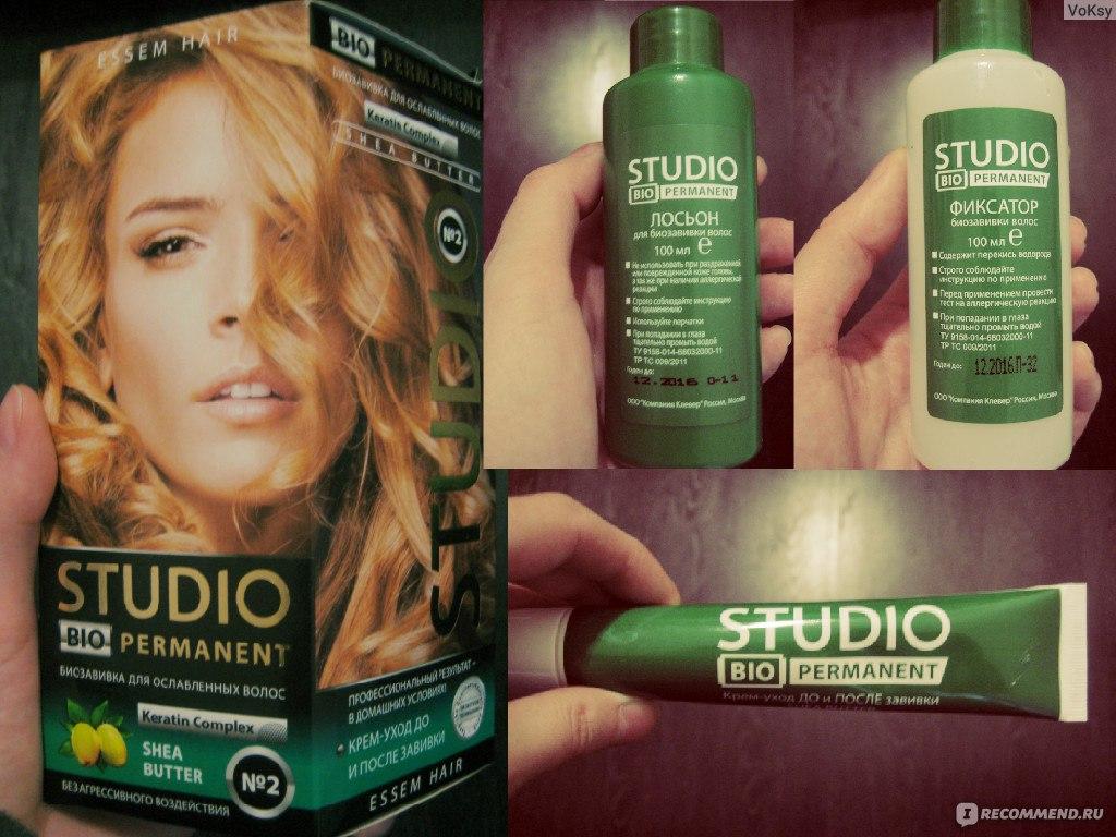Средство для биозавивка волос в домашних условиях 39