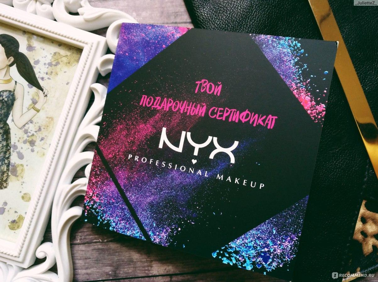 Где можно заказать косметику nyx