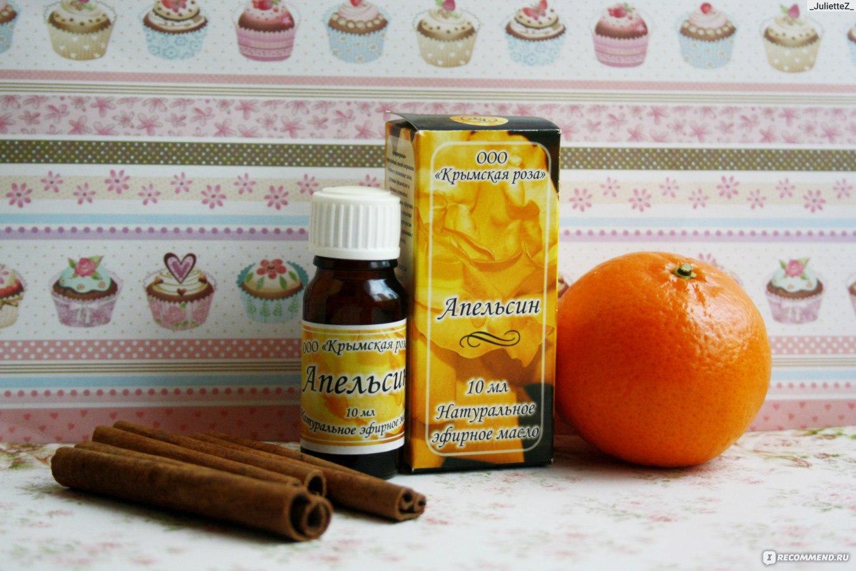 апельсин с корицей сочитается