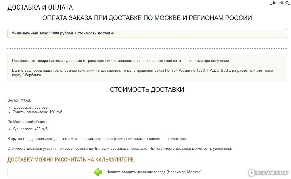 Сайт топслим отзывы севастополь рагс сайт