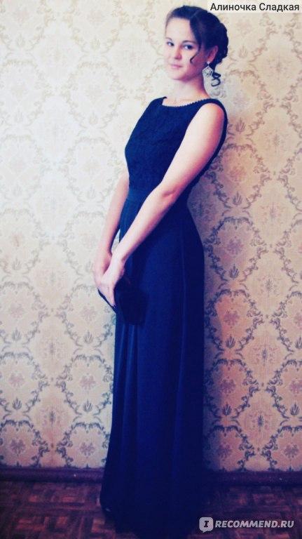 Я надеваю вечернее платье