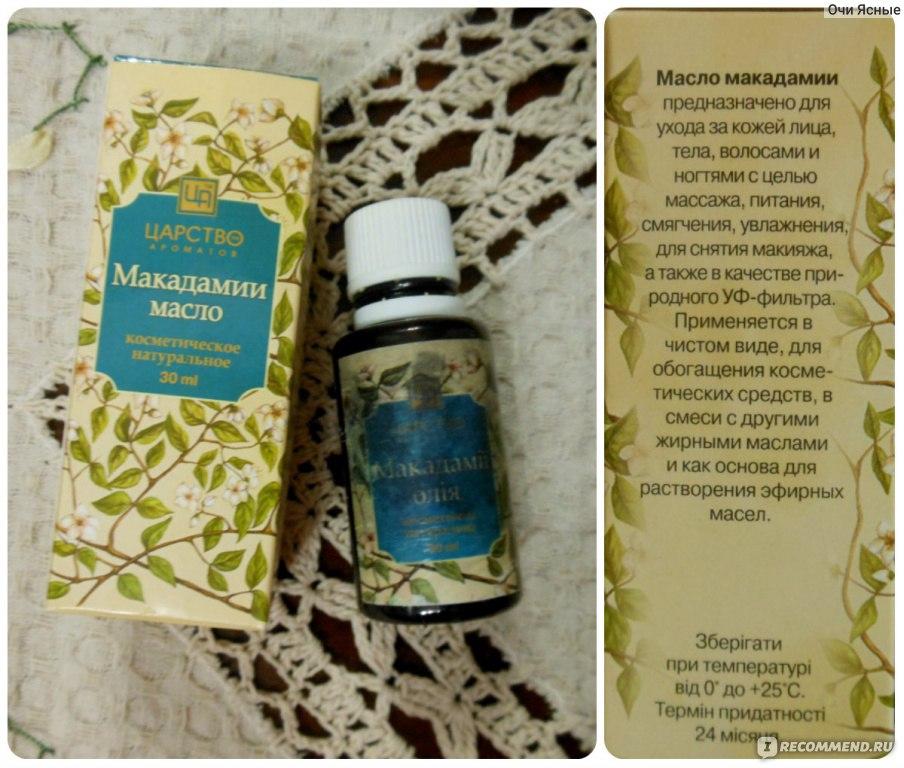Оливковое масло для лица  применение в домашних условиях