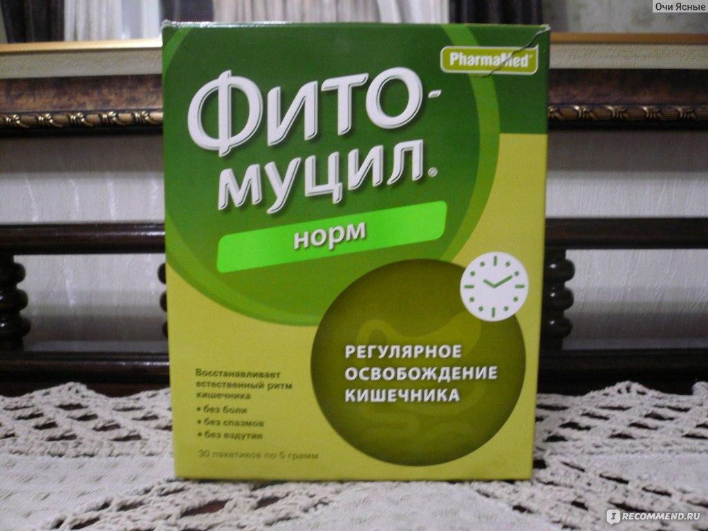 PharmaMed Naturals Фитомуцил Норм - «Фитомуцил - Реальная ...