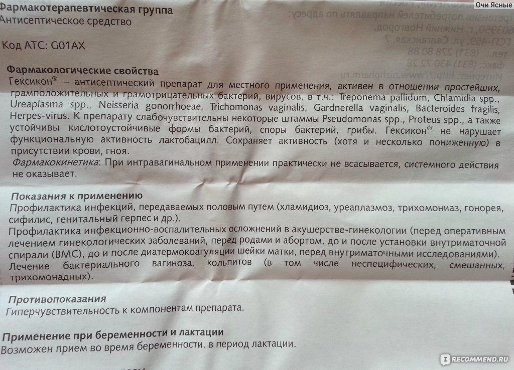 otkrovennie-stseni-seksa-v-sovetskom-kino