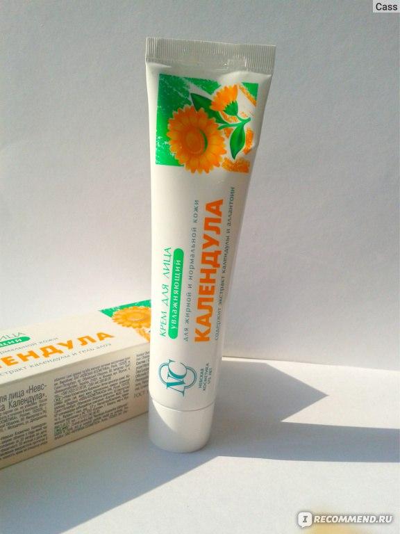 невская косметика крем для лица огуречный с календулой