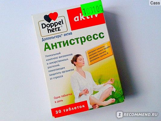 диабет от паразитов