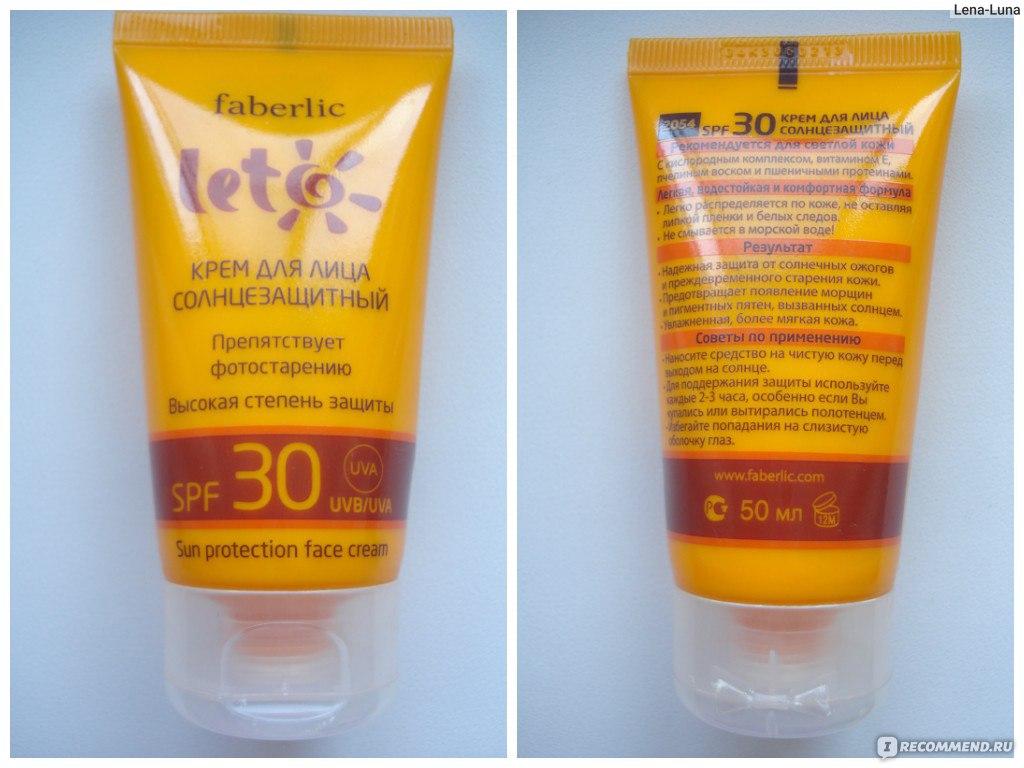 Крем от солнца для проблемной кожи отзывы
