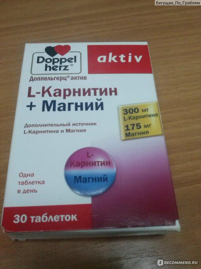 L карнитин для зачатия