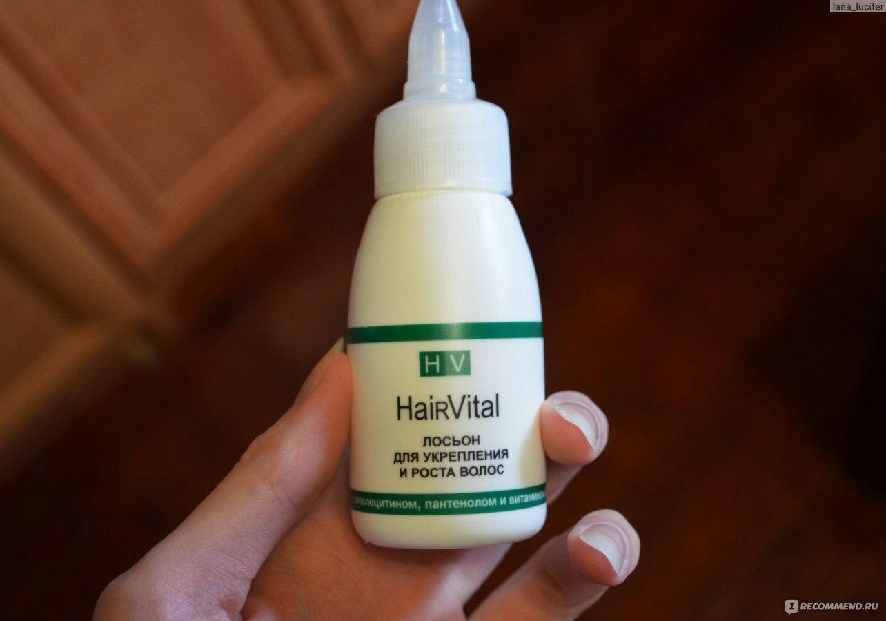 Витамины для волос hair-vit