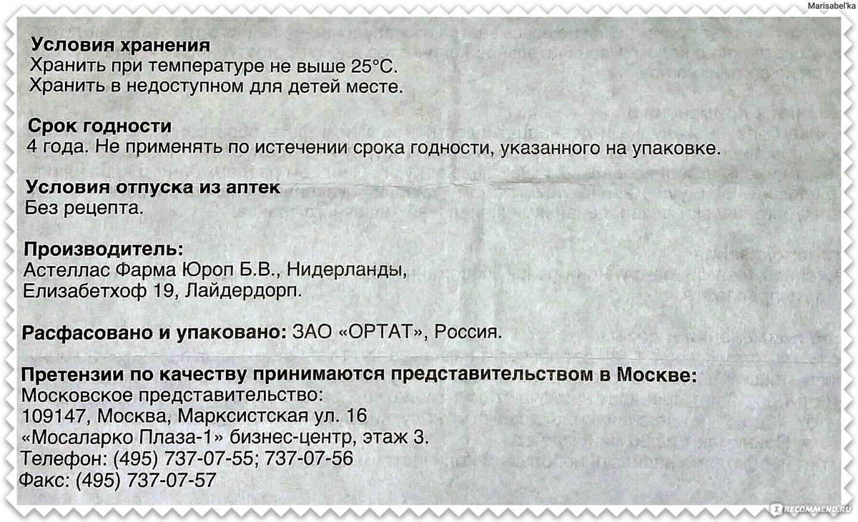 Купить справку 2 ндфл Самотечный 4-й переулок справку из банка Шухова улица