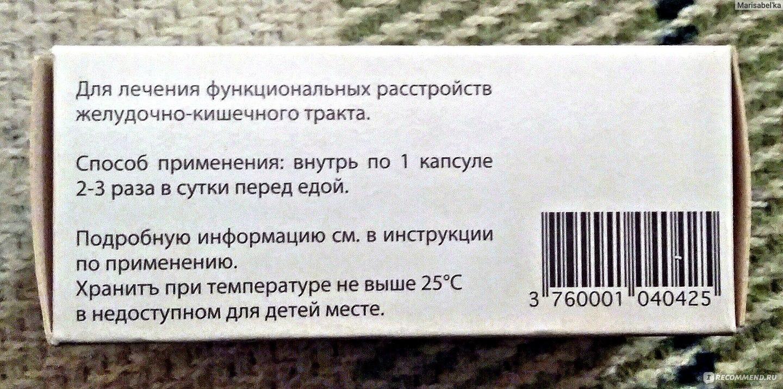 мебсин ретард инструкция цена
