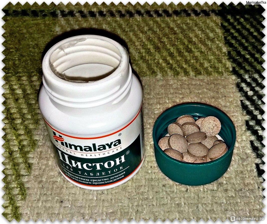 Лекарственные свойства сибирского кедра