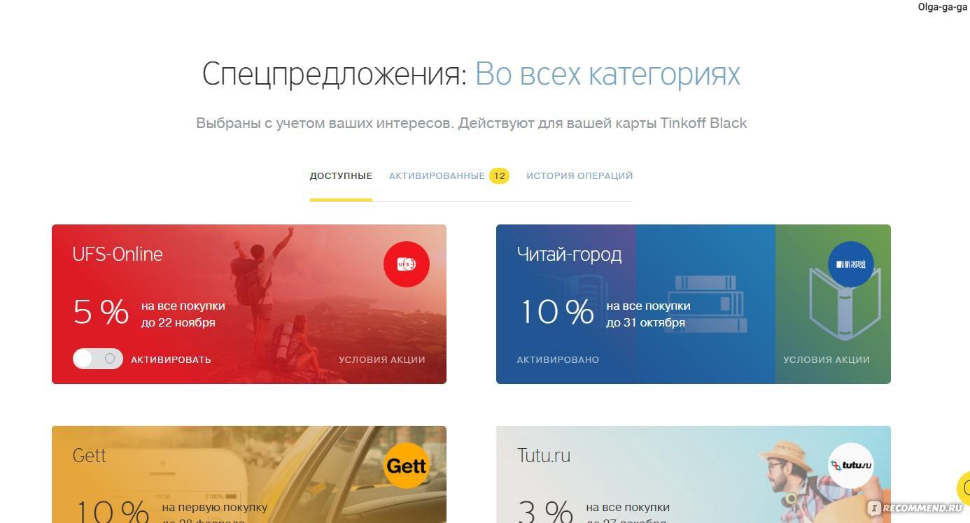 Главная - МОЁ! Online Воронеж