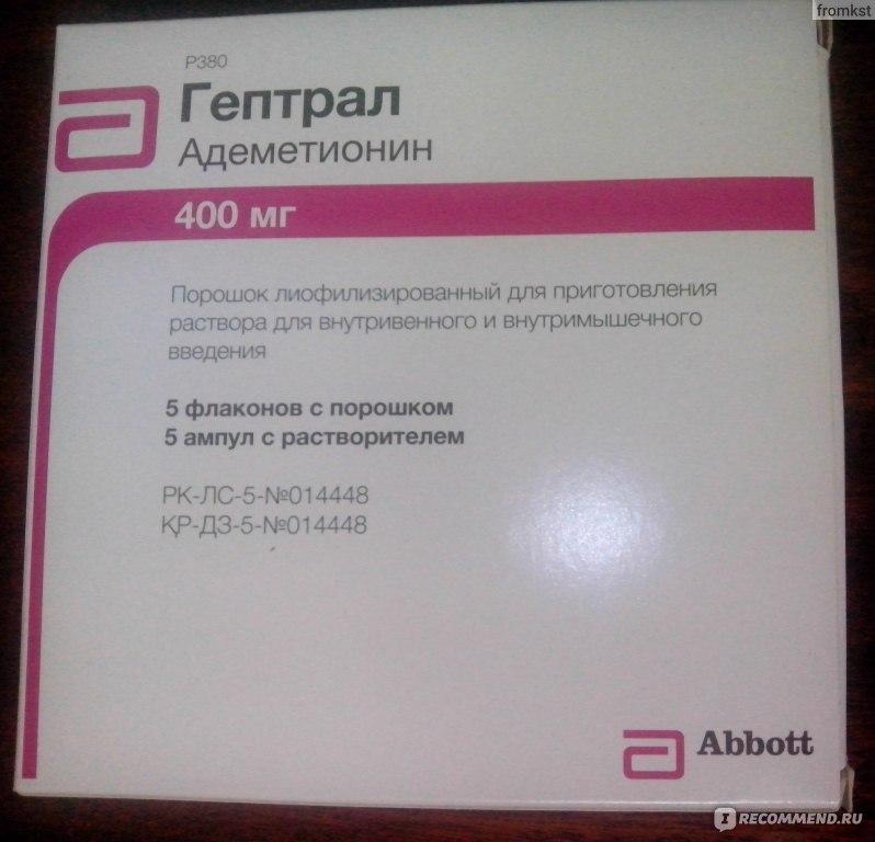 препарат для профилактики паразитов