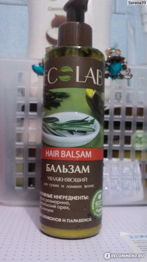 Сухие волосы чем их увлажнить в домашних условиях