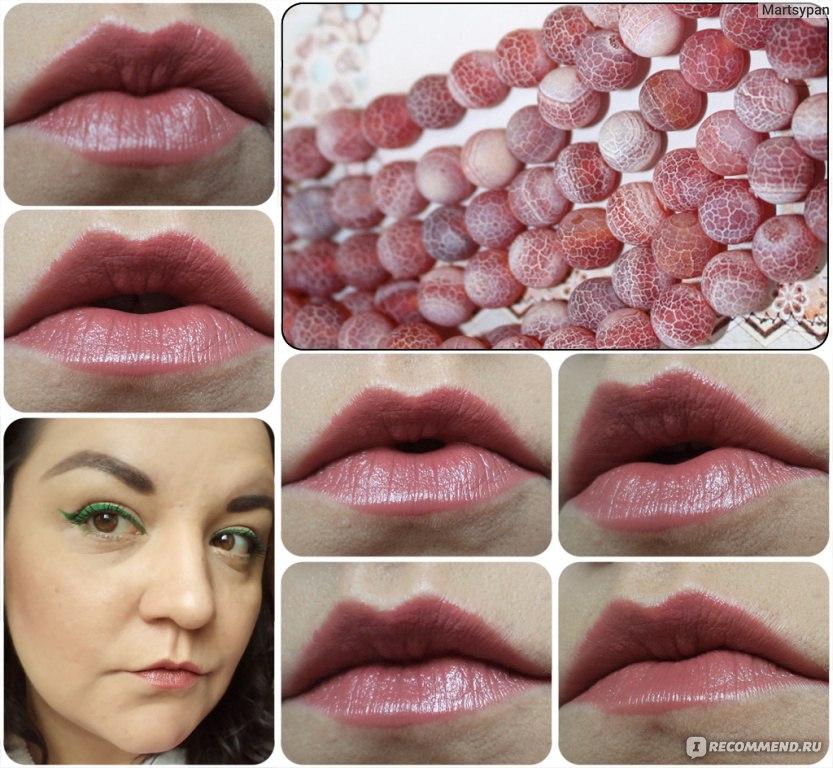 Art visage губная помада увлажняющая