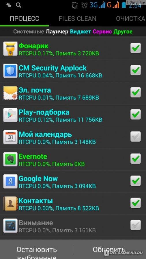 Как Устанавливать Программы На Андроид 4.2