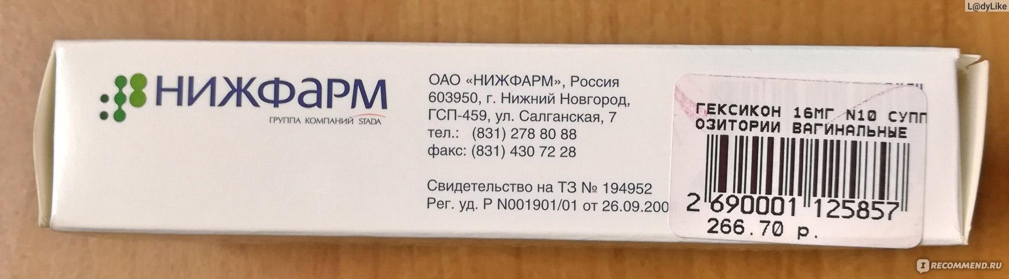 Российсий аналаг гексикона