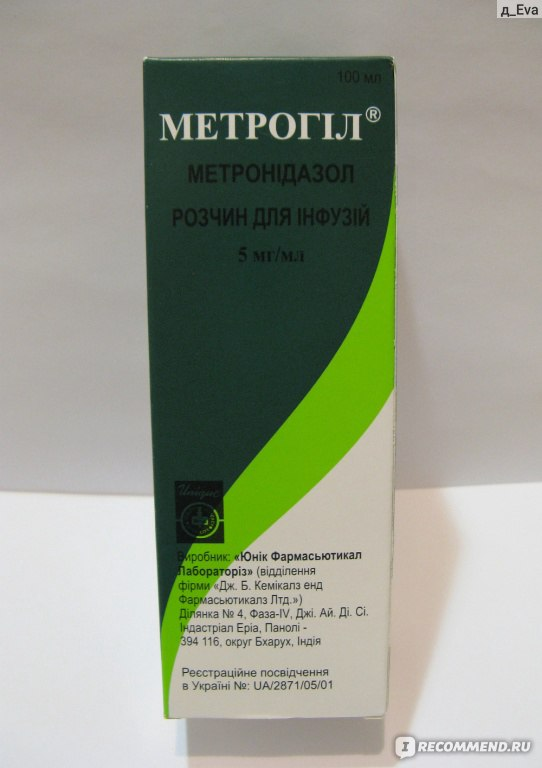 Таблетки для лечения цистита Народная медицина