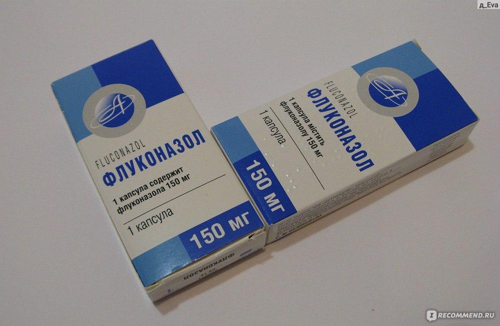 """Противогрибковое средство флуконазол - """"Девчонки, будьте осторожны с этим фунгицидом от молочницы!!! Одно лечим, другое калечим("""