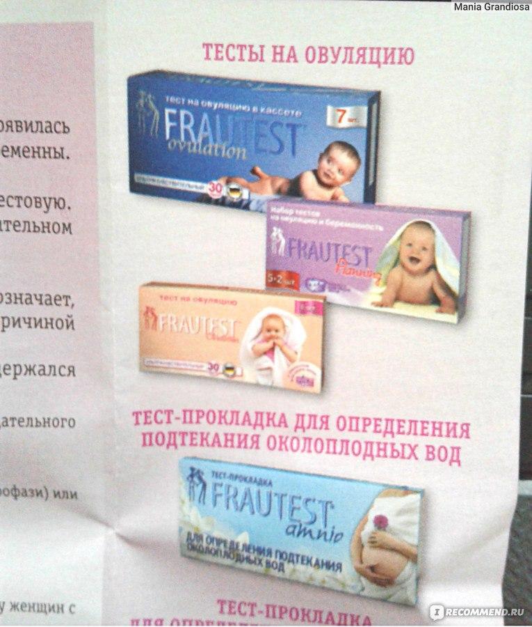 Недорогое средство от молочницы