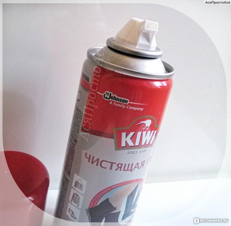 42961ae4c Средство по уходу за изделиями из кожи, замши, нубука и текстиля KIWI  Чистящая пена
