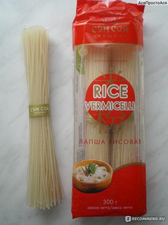 японская лапша сэн сой яичная рецепты с фото